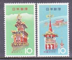 Japan  810-11    *   FESTIVAL  FLOATS - 1926-89 Emperor Hirohito (Showa Era)