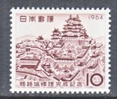 Japan  815     *   PALACE - Unused Stamps