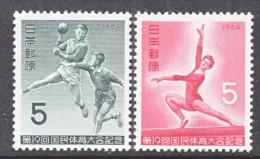 Japan  816-17     *   SPORTS  HANDBALL  GYMNASTICS - Unused Stamps