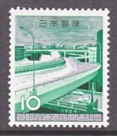 Japan  819     *   TOKYO  HIGHWAY - Unused Stamps