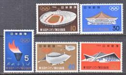 Japan  821-25     *   SPORTS  OLYMPICS - Unused Stamps