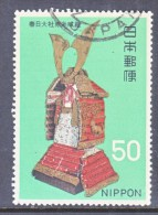 Japan  967   (o)  ANCIENT  ARMOR - 1926-89 Emperor Hirohito (Showa Era)