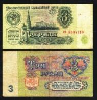 Sowjetunion / Russia: '3 Rubel - Moskauer Kreml, 1961' / '3 Rouble Banknote - Bill - Moscow Kremlin'', Gebraucht / Used - Russie