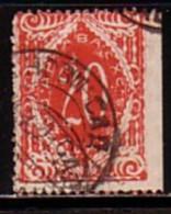 SLOVENIA / SLOVENIE - 1919 - T.Taxe - Emission De Lubliana - Tipografie - 20h Obl. - Slovenia