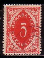 SLOVENIA / SLOVENIE - 1919 - T.Taxe - Emission De Lubliana - Litografie - 5h  Obl. - Slovenia