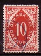 SLOVENIA / SLOVENIE - 1919 - T.Taxe - Emission De Lubliana - Litografie - 10h  Obl. - Slovenia