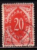 SLOVENIA / SLOVENIE - 1919 - T.Taxe - Emission De Lubliana - Litografie - 20h  Obl. - Slovenia