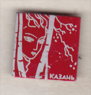 USSR Russia Tatarstan old pin badge  - old cities - Kazan