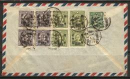 SI53D Cina China Chine Busta Cover  1940  AIRMAIL  SHANGHAI TO NY USA - Overprinted - China