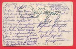 147511 / WWI 1918 Occupation Censorship HIRSOVO ( Harsova ) MEDJIDIE ( Medgidia ) 17 Infantry Regiment ROMANIA BULGARIA - 1909-45 Königreich