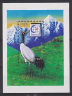 BHUTAN, 1995, Singapore Philatelic Exhibition, MS, MNH - Vogels