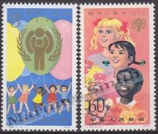 China 1979 Yvert 2222-23, Year Of The Children - MNH