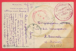 147521 / WWI 1918 Occupation Censorship  MEDJIDIE ( Medgidia ) TELEGRAPH PARK Security Platoon - Macin ROMANIA BULGARIA - 1909-45 Königreich