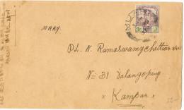 LBL26B - JOHORE LETTRE AU DEPART DE MUAR 12/8/1936 POUR KAMPAR - Malaysia (1964-...)