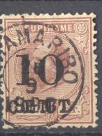 4Jj-700: N° 33 - Suriname ... - 1975