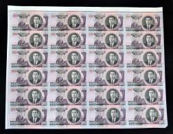 Korea 5000 Won. Siamese Commemorative Banknotes. COMPLETE SHEET (UNCUT) , 24-PIECE NOTES, UNC - Korea, North