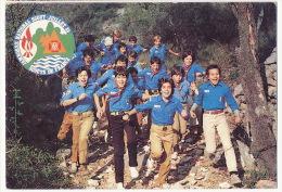 Scout De France 1er Jamboree National Jambville Yvelines 78 Scoutisme Juillet 1985 - Scoutisme