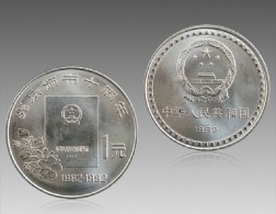 China 1 Yuan 1992. 10th Anniversary Of The Constitution. Commemorative Coins. - Cina