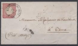 ALLEMAGNE EMPIRE 1873 - N° 4 Sur Lettre - Deutschland