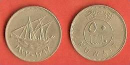 KUWAIT 1382-1415 50 Fils Nr. 13 C704 - Koeweit