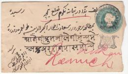 1896? - Indischer Kleiner Brief Mit Half Anna Ganzsache - Indien