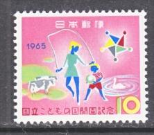 JAPAN   838  * - Unused Stamps