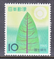 JAPAN   839    *   TREE - 1926-89 Emperor Hirohito (Showa Era)
