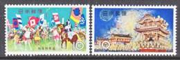 JAPAN   844-5  *   FESTIVAL - 1926-89 Emperor Hirohito (Showa Era)