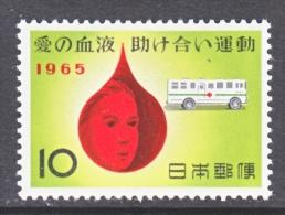 JAPAN   847  *   MEDICINE - Unused Stamps