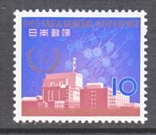 JAPAN   848  *  ATOMIC ENERGY - Unused Stamps