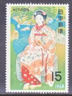 JAPAN   949  * - 1926-89 Emperor Hirohito (Showa Era)