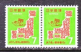 JAPAN   957  A  *   MAP POSTAL CODES - 1926-89 Emperor Hirohito (Showa Era)