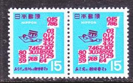 JAPAN   959  A  *   MAP POSTAL CODES - 1926-89 Emperor Hirohito (Showa Era)