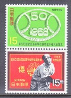 JAPAN   964 A  *  BASEBALL - Unused Stamps