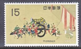 JAPAN   966  * - 1926-89 Emperor Hirohito (Showa Era)