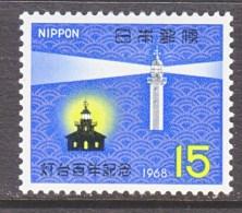JAPAN   974  *  LIGHT HOUSE - 1926-89 Emperor Hirohito (Showa Era)