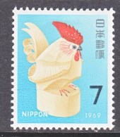 JAPAN   978  *   CHICKEN NEW YEARS - Unused Stamps