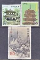 JAPAN   982-4  *  TEMPLE - 1926-89 Emperor Hirohito (Showa Era)