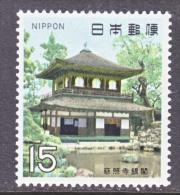 JAPAN   982   *  TEMPLE - 1926-89 Emperor Hirohito (Showa Era)
