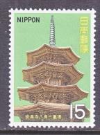 JAPAN   983  *  PAGODA - 1926-89 Emperor Hirohito (Showa Era)