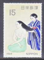 JAPAN   988  *  STAMP WEEK - 1926-89 Emperor Hirohito (Showa Era)