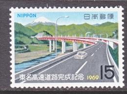 JAPAN   990  *  BRIDGE - 1926-89 Emperor Hirohito (Showa Era)