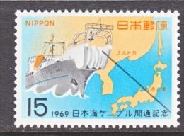 JAPAN   993  *  MAP - 1926-89 Emperor Hirohito (Showa Era)