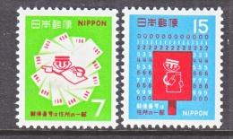 JAPAN   997-8  **  *  POSTAL SYSTEM - 1926-89 Emperor Hirohito (Showa Era)