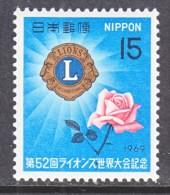 JAPAN   999  *  LIONS CLUB - 1926-89 Emperor Hirohito (Showa Era)