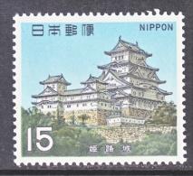 JAPAN   1001  *  CASTLE - 1926-89 Emperor Hirohito (Showa Era)