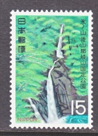 JAPAN   1004  *  PARKS  WATER FALLS - Unused Stamps
