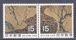 JAPAN   1010 A  * - 1926-89 Emperor Hirohito (Showa Era)