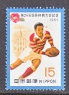 JAPAN   1017  *  RUGBY - Unused Stamps