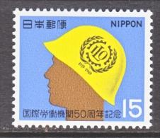 JAPAN   1020  *  ILU - 1926-89 Emperor Hirohito (Showa Era)